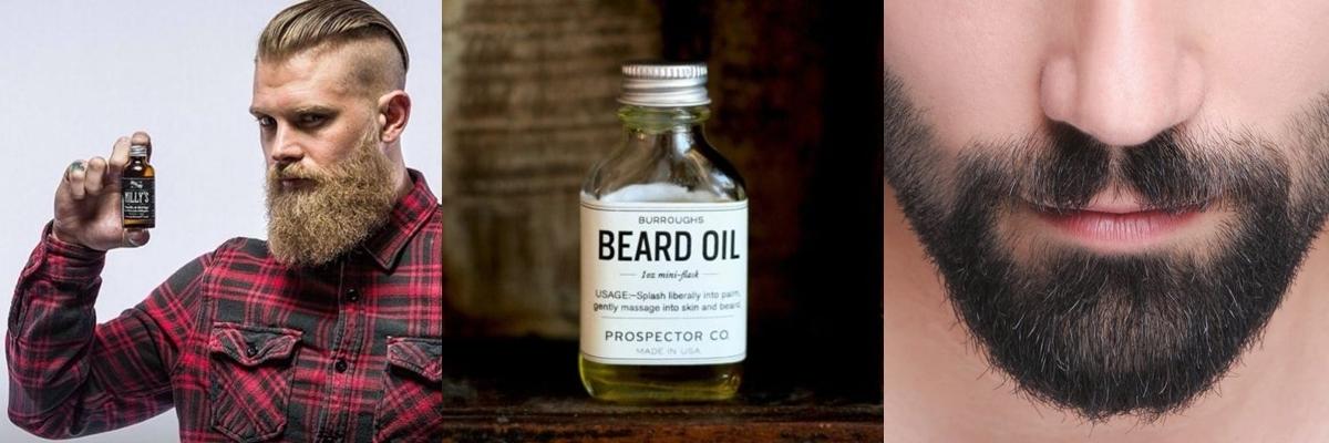 уход за мужской бородой