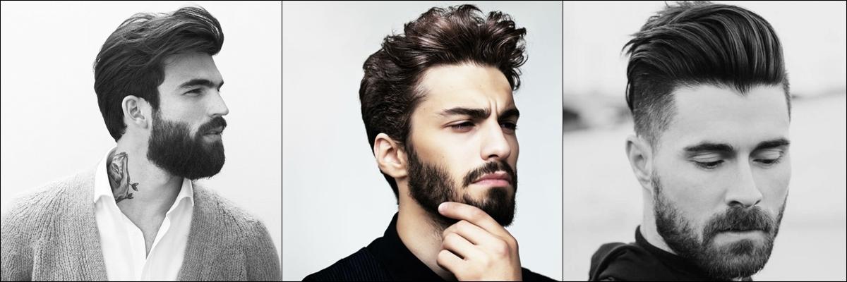 мужчины с бородой